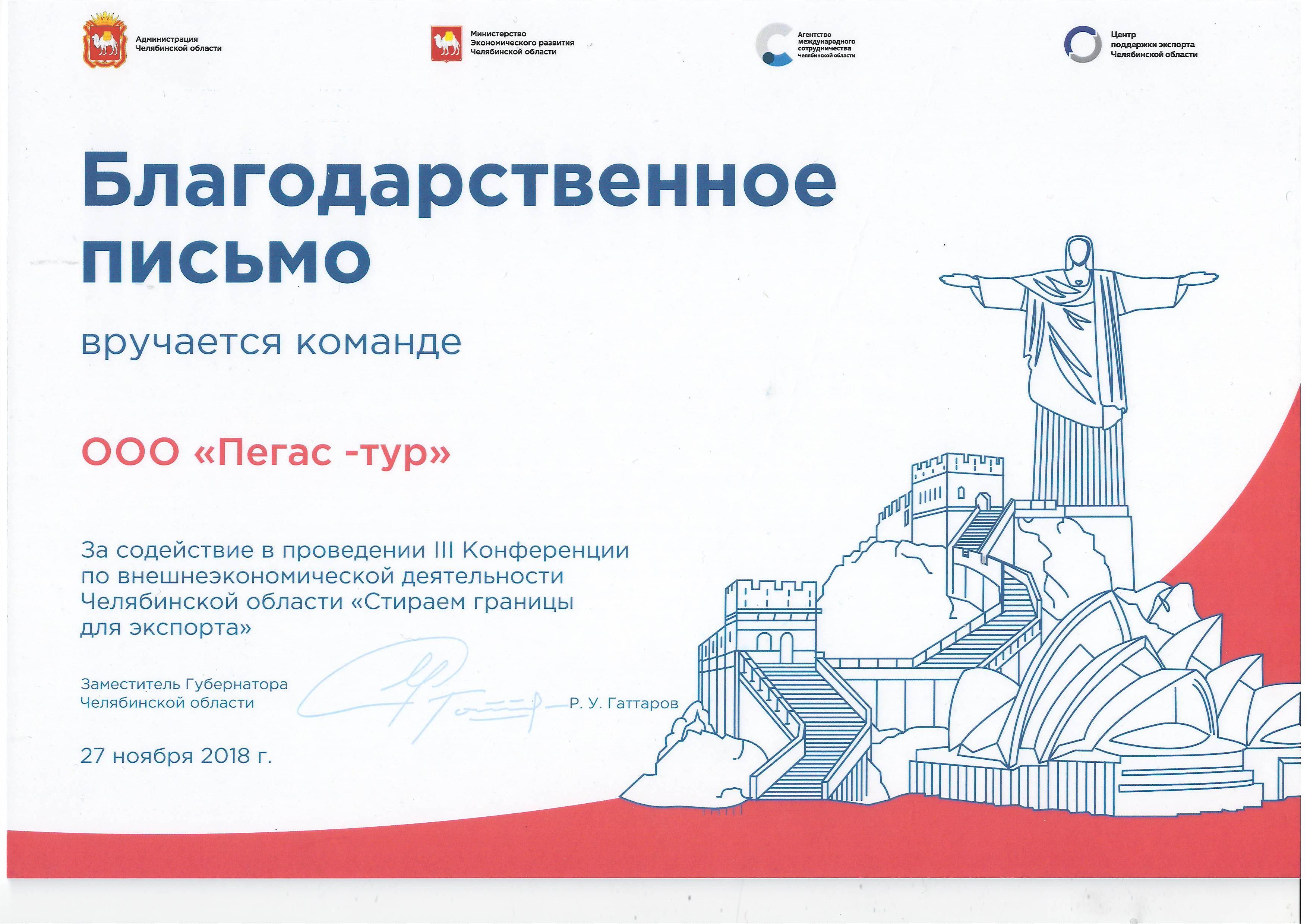 Профи кредит челябинск труда 84 официальный сайт