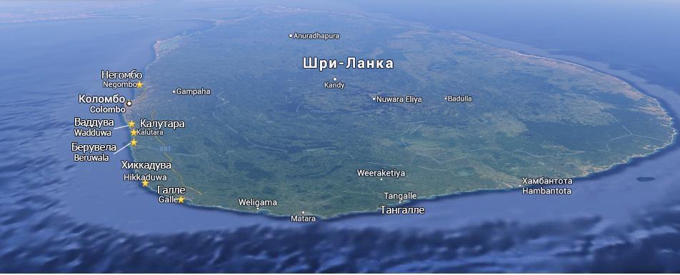 Бенидорм карта побережья шриланки